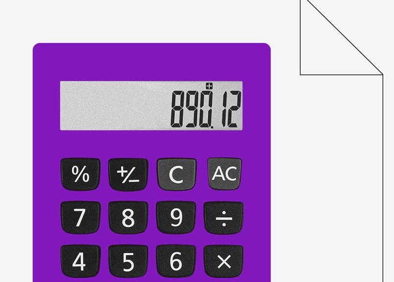 O que é CDI: calculadora roxa