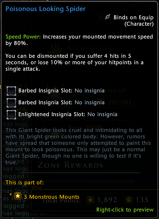 Poisonous Looking Spider Tooltip