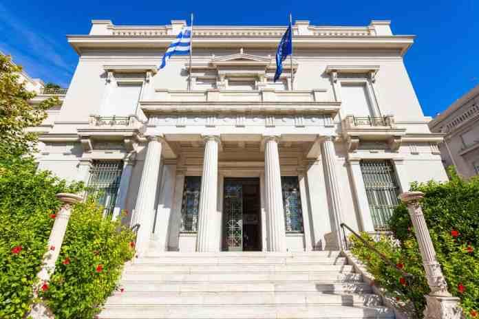 Benaki Yunan Kültürü Müzesi