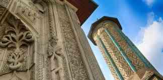 Taş ve Ahşap Eserler Müzesi (İnce Minareli Medrese) Konya