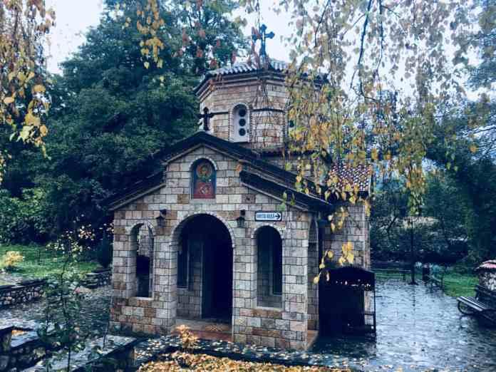 Aziz Naum Manastırı Ohrid