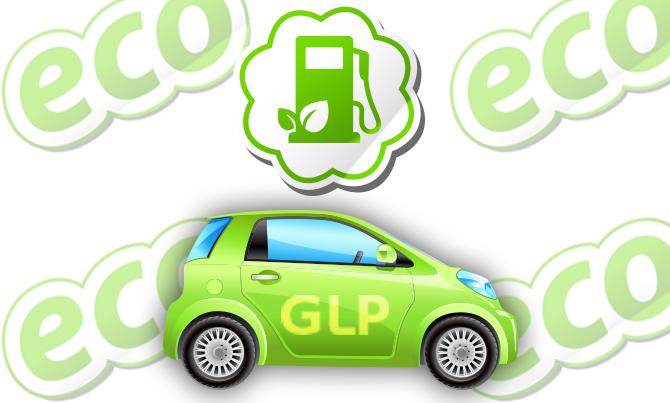 Ventajas de la conversión de gasolina a GLP