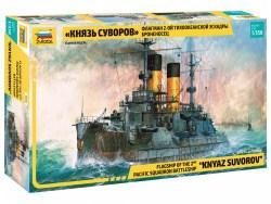 "Flagship of the 2 nd pacific squadron battleship ""Knyaz Suvorov"". Escala: 1:350. Marca: Zvezda. Ref: 9026."