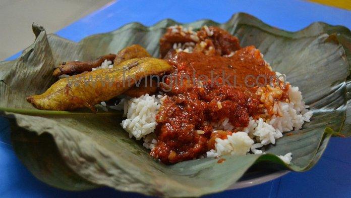 Mama Ebo Pepper Rice and Bar, Lekki