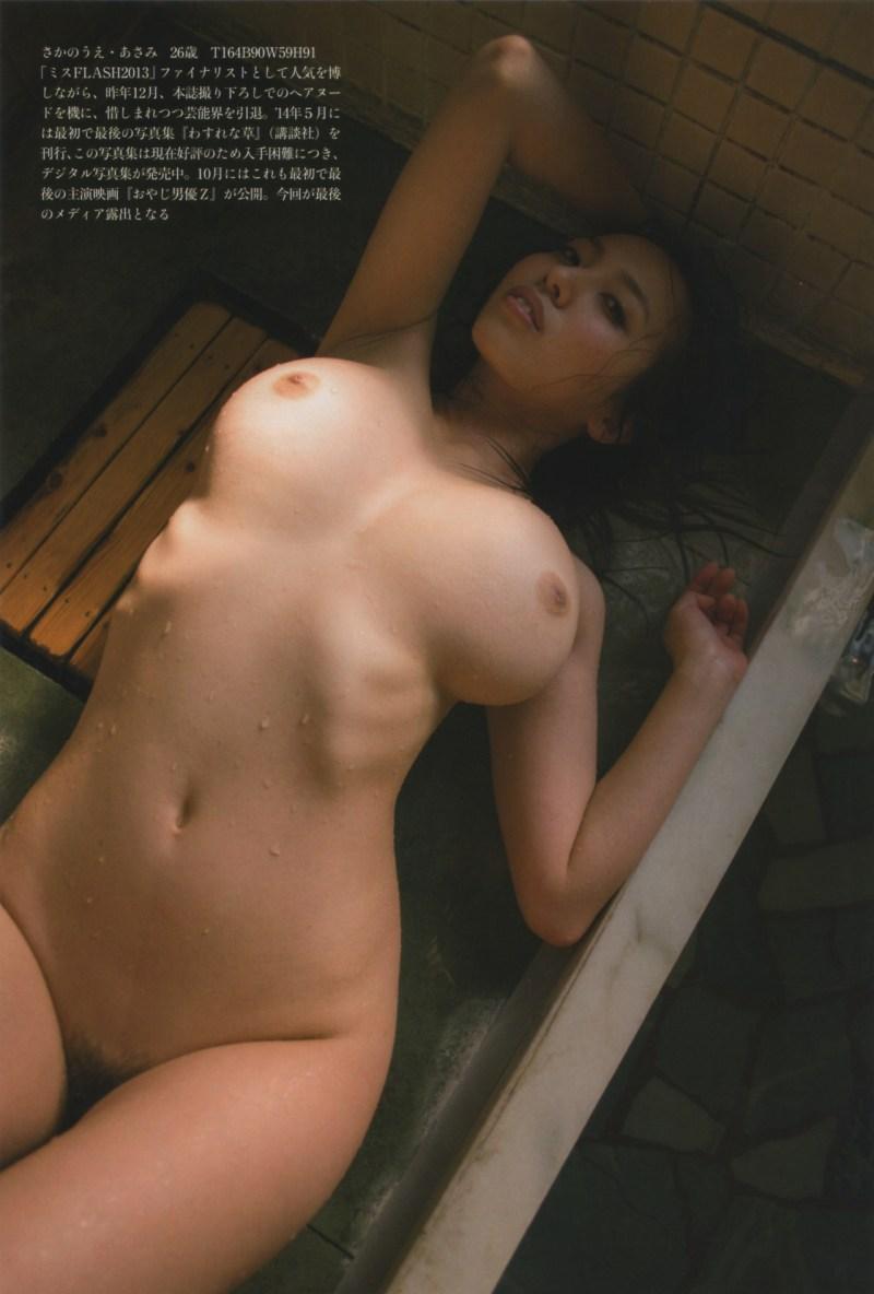 Former-gravure-model-Asami-Sakanoue-www.ohfree.net-020 Former gravure model Asami Sakanoue 坂ノ上朝美 Naked Photos