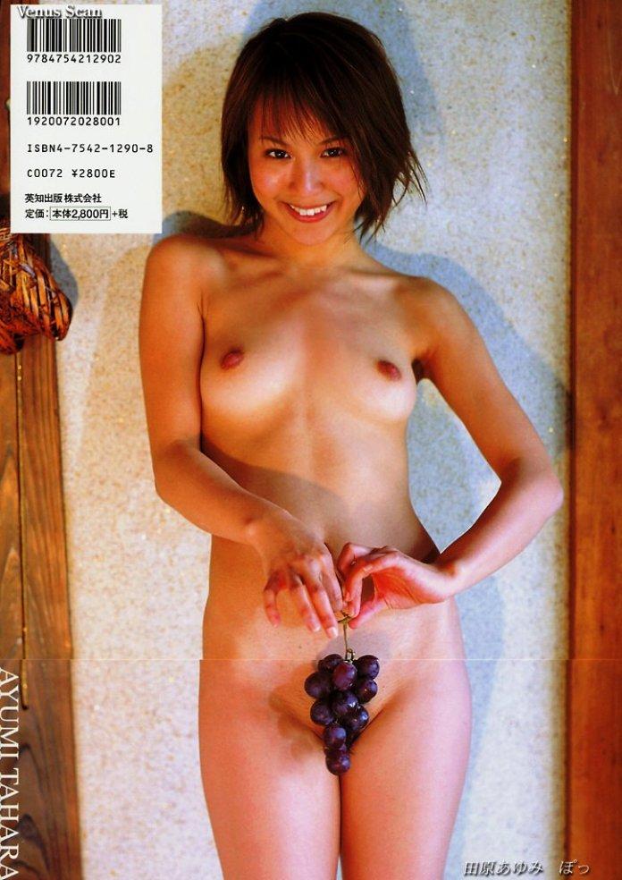 Japanese-AV-Idol-Ami-Ayukawa-www.ohfree.net-007 Japanese AV Idol Ami Ayukawa 鮎川 あみ leaked nude photos