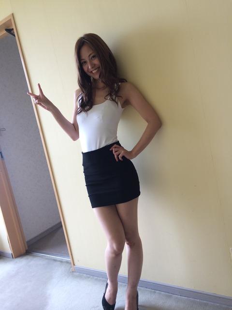 Japanese-AV-actress-Mimi-Saotome-www.ohfree.net-024 Japanese AV actress Mimi Saotome 早乙女美々 aka Nakajima Nozomi 中島望希