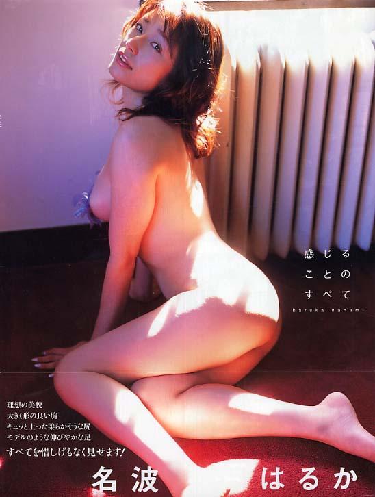 Former-AV-idol-Haruka-Nanami-by-ohfree.net-18 Japanese actress, a former AV idol Haruka Nanami 名波 はるか nude sexy