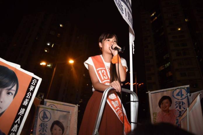 Yau-Wai-Ching-nude-sexy-photos-leaked-010-by-ohfree.net_ Hong Kong politician 游蕙禎 Yau Wai-Ching nude sexy photos leaked