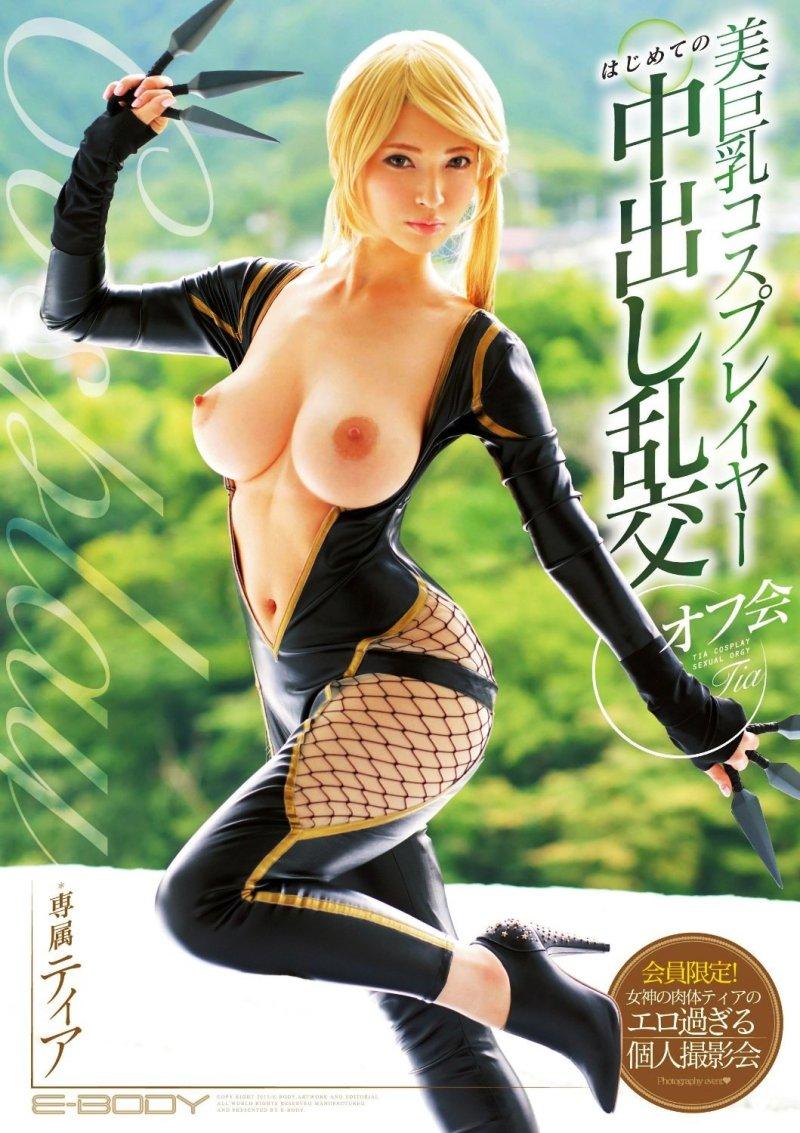 Japanese-AV-actresses-Tia-021-by-ohfree.net_ Japanese AV actresses, model Tia ティア nude sexy photos leaked