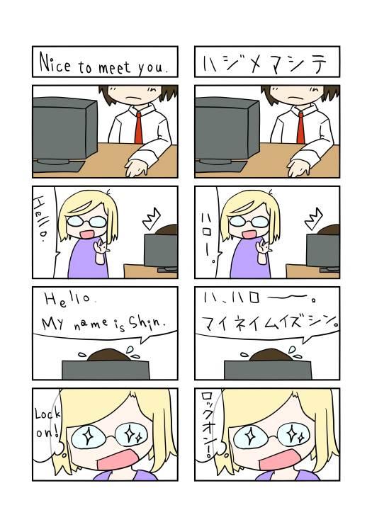 4コマ漫画 01
