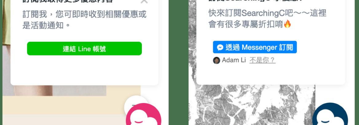 Line-and-facebook-messenger-subscriber