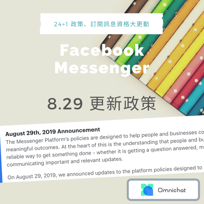 facebook 24 policy 2020 updated