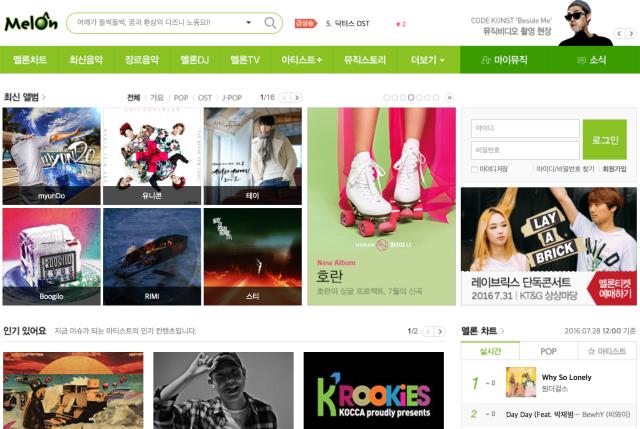 MelOn Homepage