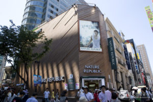 2-25_myeong_dong_nature_republic_1