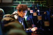 Fabricated City Ji Chang wook