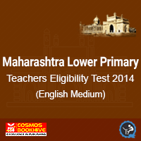 Maha-TET-2014-Primary-Exam