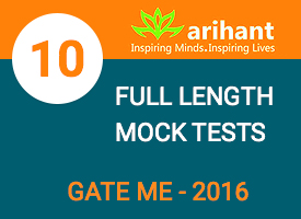 GATE-ME-Mock-Test-Series