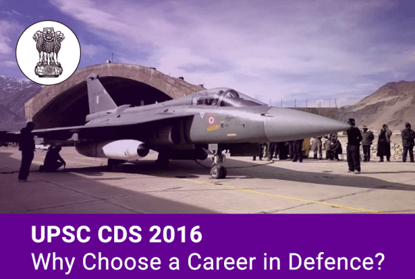 UPSC-CDS-Career-Prospects