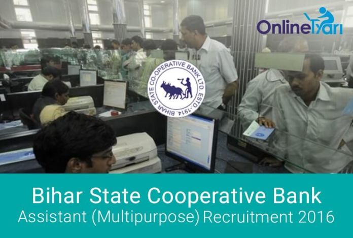 Bihar-State-Cooperative-Bank-Assistant-Recruitment-2016