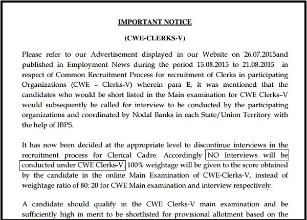 IBPS-Clerk-Mains-No-Interview-Confirmed