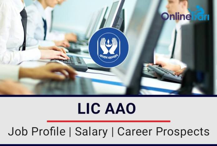 LIC-AAO-Job-Profile