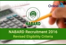 NABARD-Recruitment-2016-Revised-Eligibility-Criteria