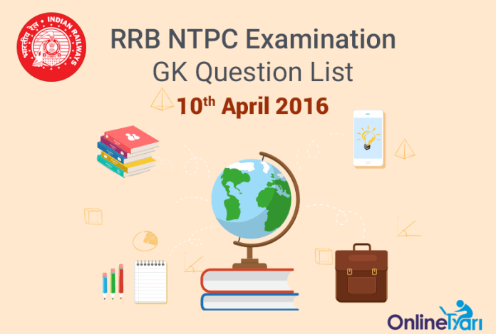RRB-NTPC-GK-Exam-Questions-10-April-2016