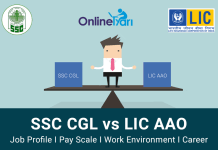 SSC CGL vs LIC AAO - Job Description, Salary, Career Comparison