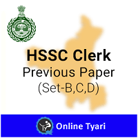 HSSC Clerk Previous Paper Preparation
