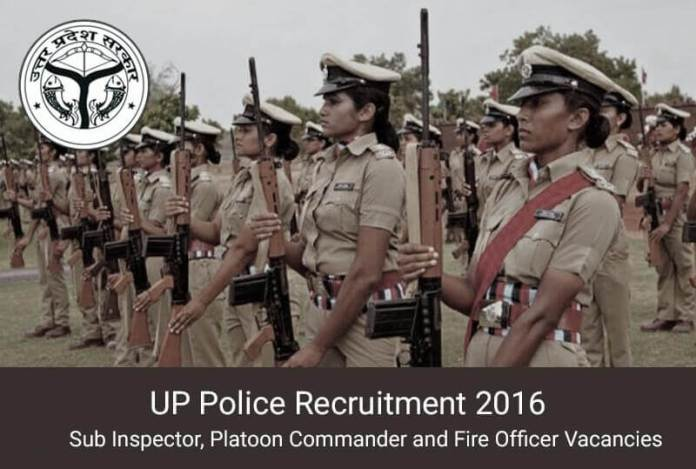 UP Police Recruitment Vacancy, Selection Process & Physical Standard 2016