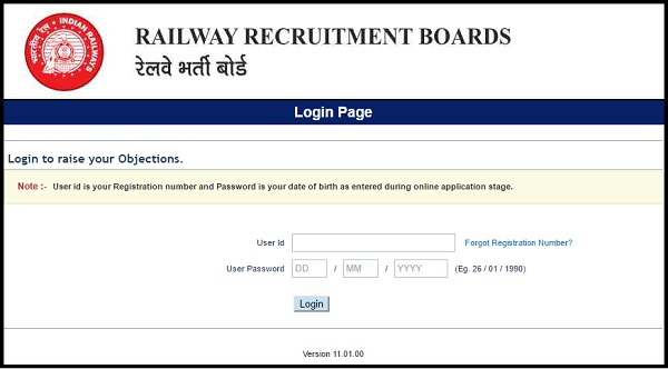 RRB NTPC Objection Tracker Portal