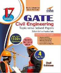 GATE Civil Engineering 17 Years Solved Papers