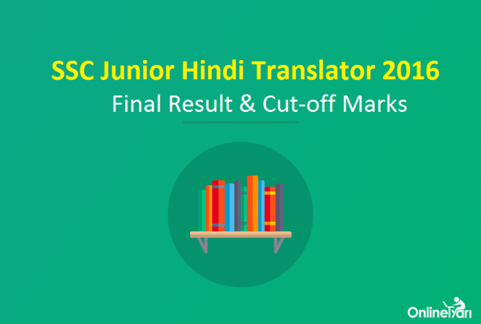 SSC-Junior-Hindi-Translator-Result-Cut-off-Marks-2016