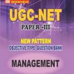 UGC NET Paper III Management Question Bank