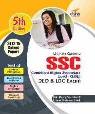 ssc-chsl-preparation-e-book