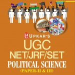 UGC NET Paper Political Science