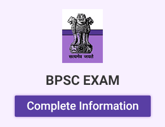 Bihar PSC Recruitment Exam