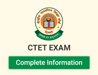 CTET Recruitment Exam