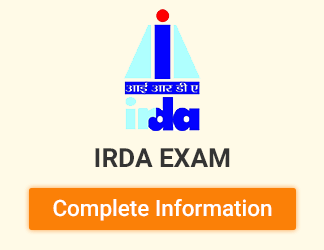 IRDA Recruitment Exam