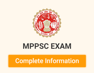 Madhya Pradesh PSC Recruitment Exam