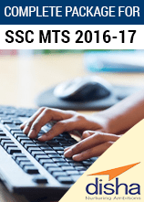 Complete Package for SS MTS 2016-2017