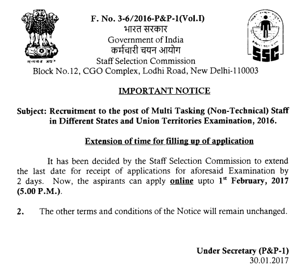 ssc-mts-application-new