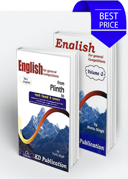 Plinth to Paramount : Complete Guide English