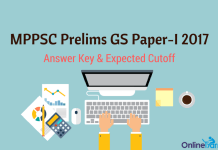 MPPSC Prelims GS Paper 1 2017 Answer Key and Expected Cutoff