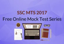 SSC MTS Mock Test Series 2017: Attempt Practice Set for Free