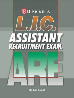LIC Housing Finance Assistant Recruitment 2017 Best Books
