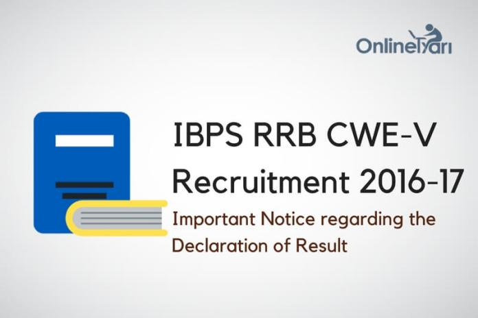 IBPS RRB Result to be Released within a Week