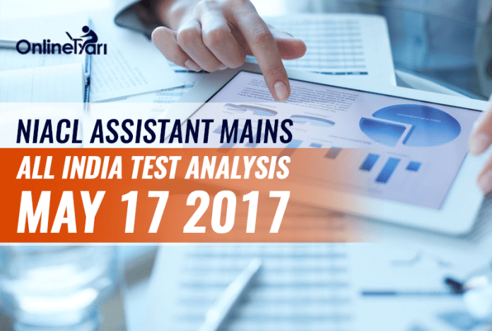 NIACL Assistant Mains All India Test Analysis: May 17 2017
