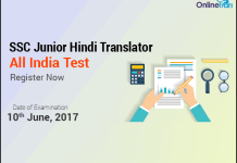 SSC JHT All India Test (AIT)|June 10, 2017: Register Now
